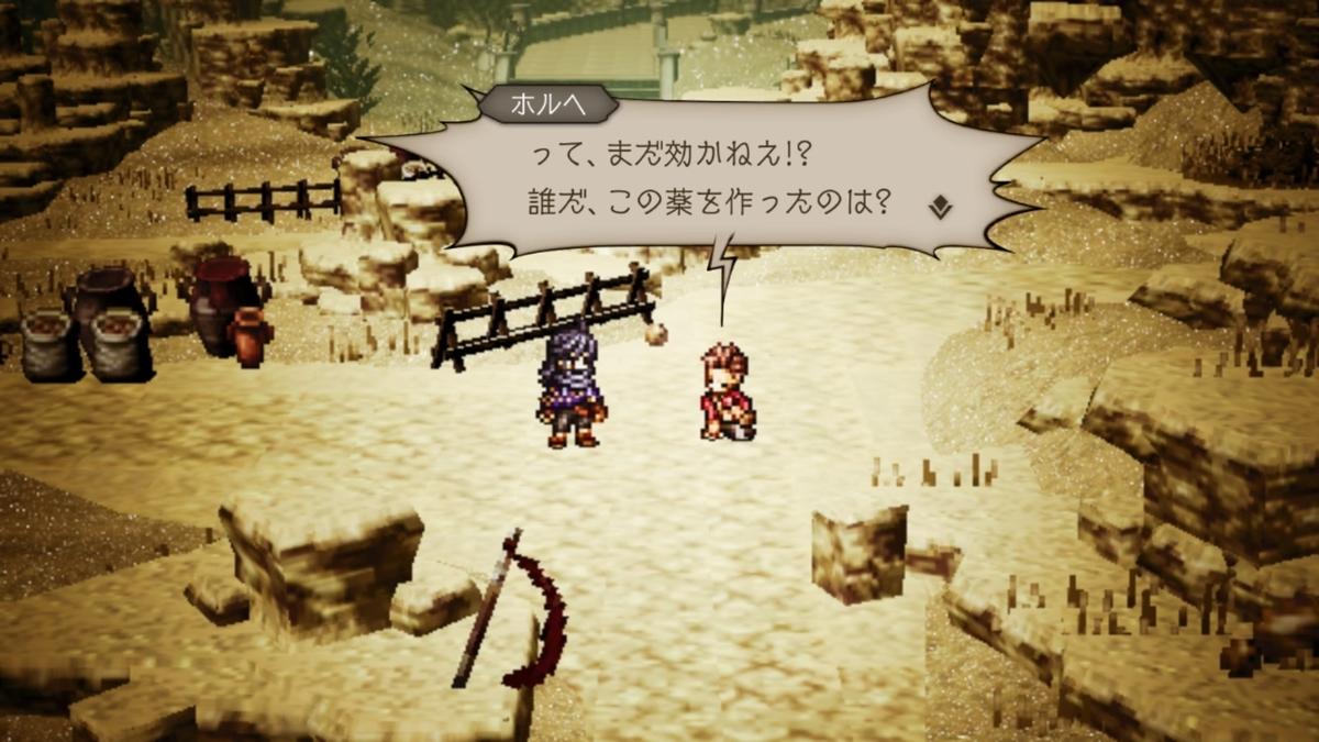 f:id:dashimaki_tmg:20201226215850j:plain