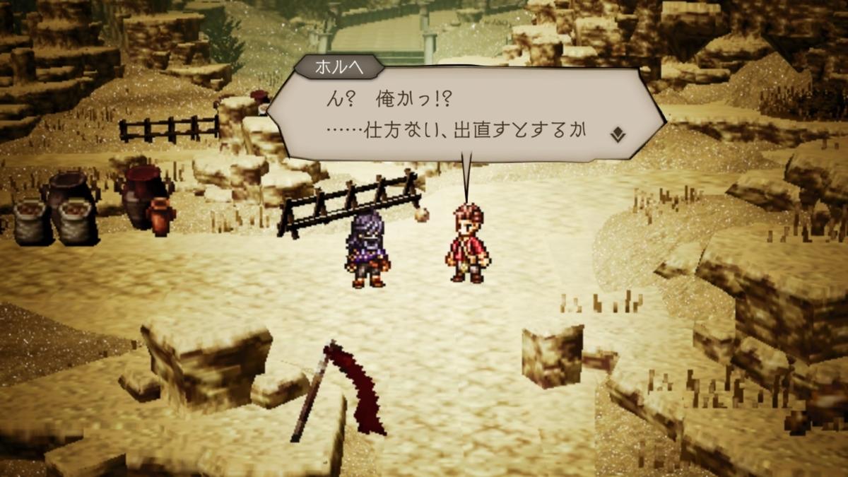 f:id:dashimaki_tmg:20201226215904j:plain