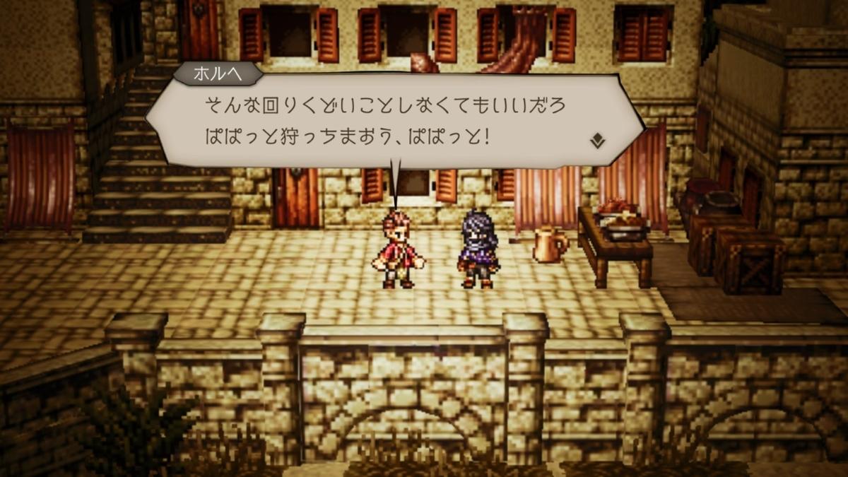 f:id:dashimaki_tmg:20201226215924j:plain
