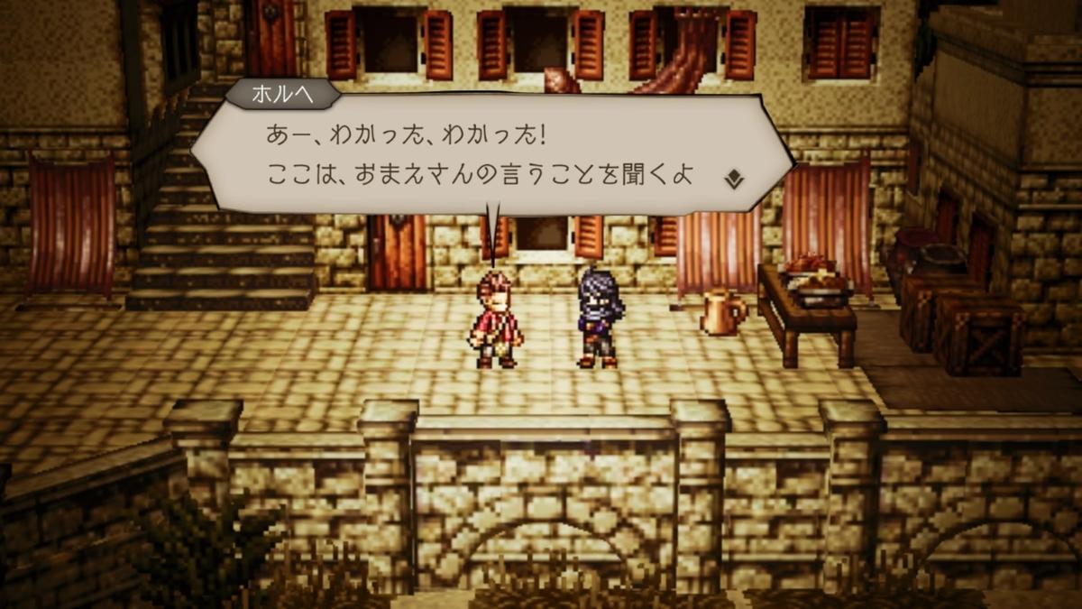 f:id:dashimaki_tmg:20201226215939j:plain