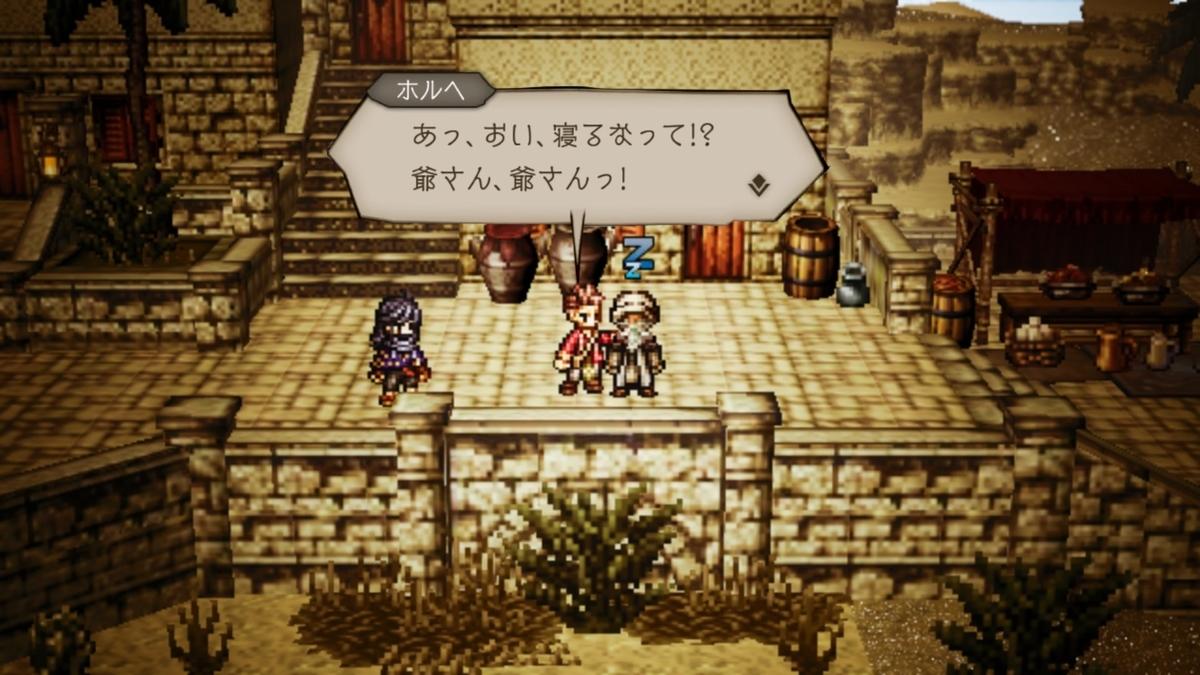 f:id:dashimaki_tmg:20201226220004j:plain