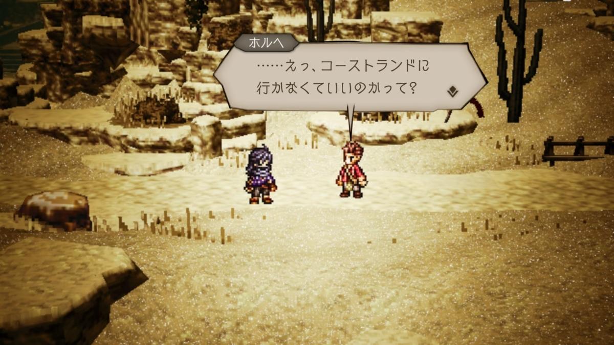 f:id:dashimaki_tmg:20201226220101j:plain