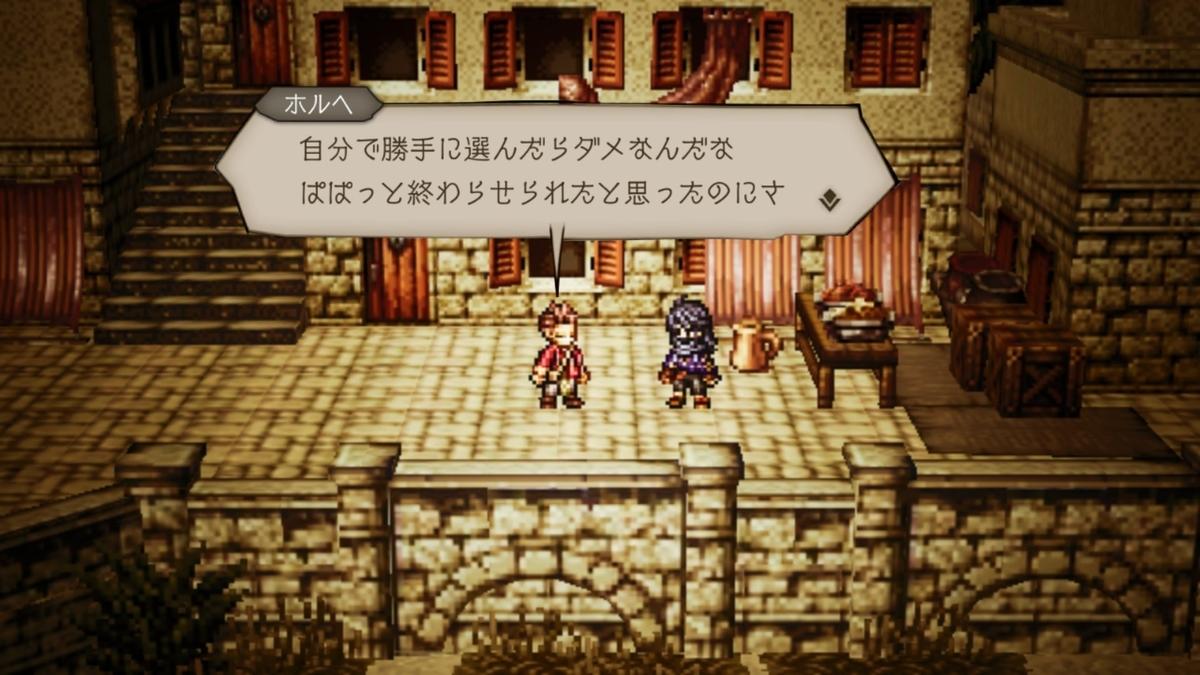 f:id:dashimaki_tmg:20201226220135j:plain