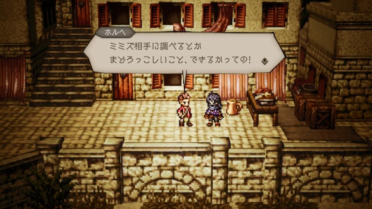f:id:dashimaki_tmg:20201226220200j:plain