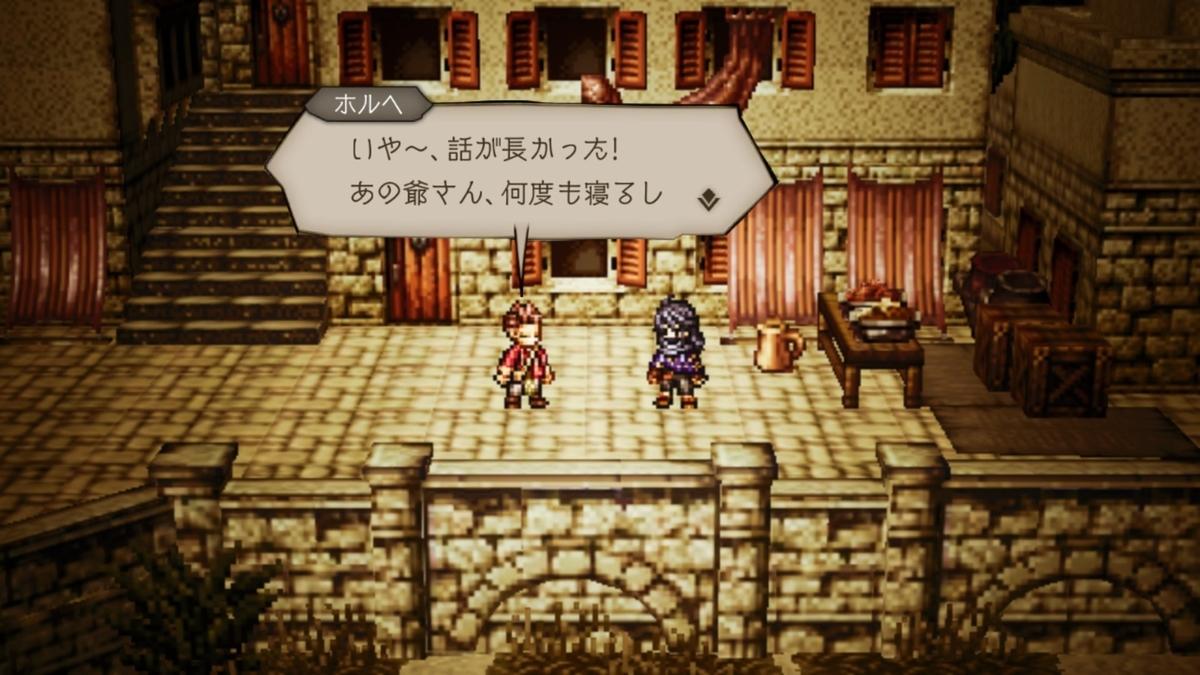 f:id:dashimaki_tmg:20201226220245j:plain