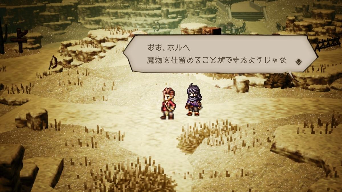 f:id:dashimaki_tmg:20201226220320j:plain