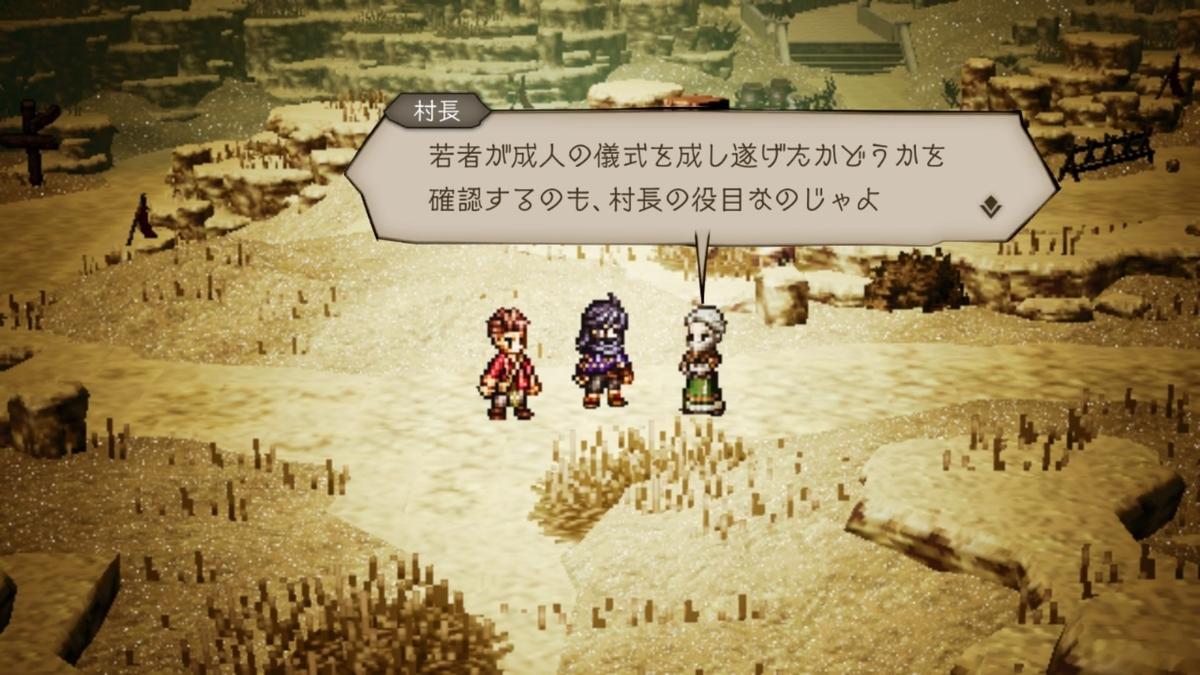 f:id:dashimaki_tmg:20201226220332j:plain