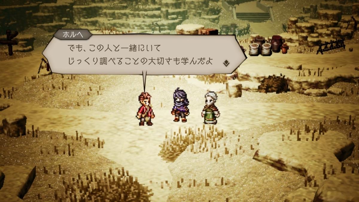 f:id:dashimaki_tmg:20201226220351j:plain