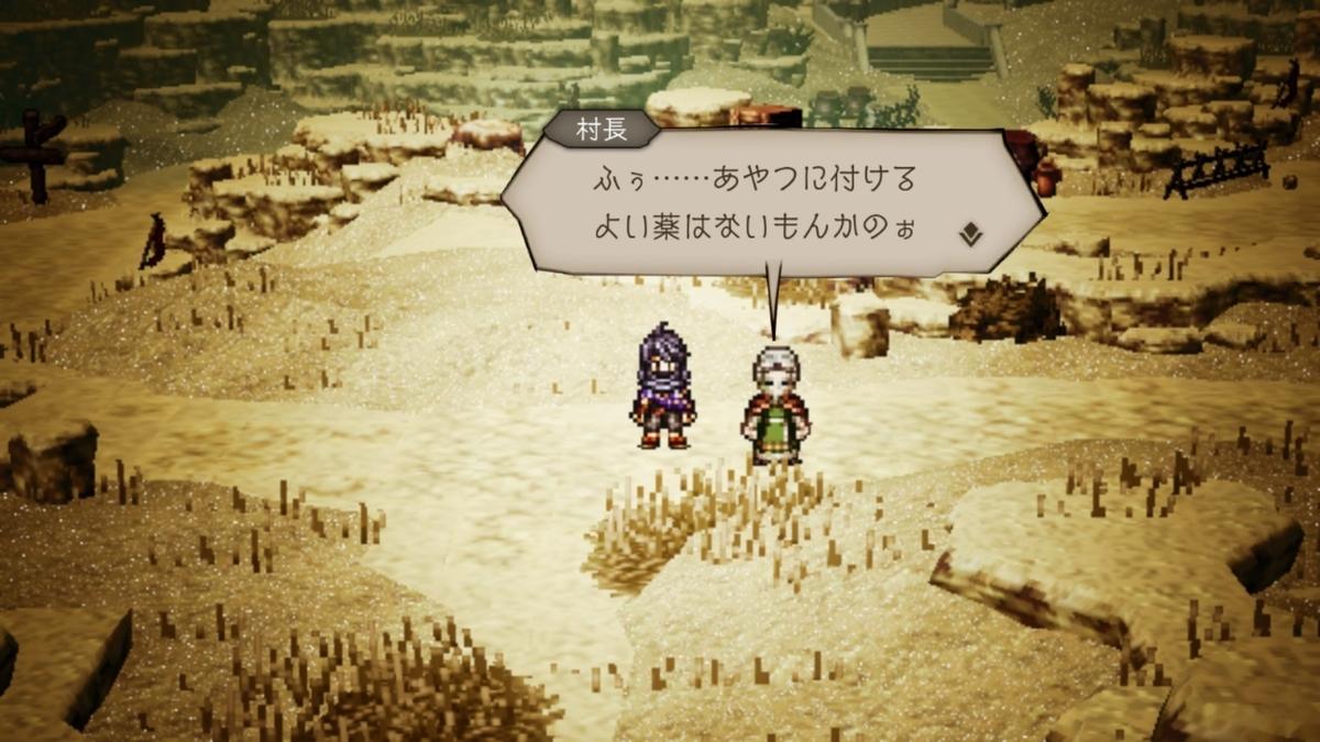 f:id:dashimaki_tmg:20201226220453j:plain