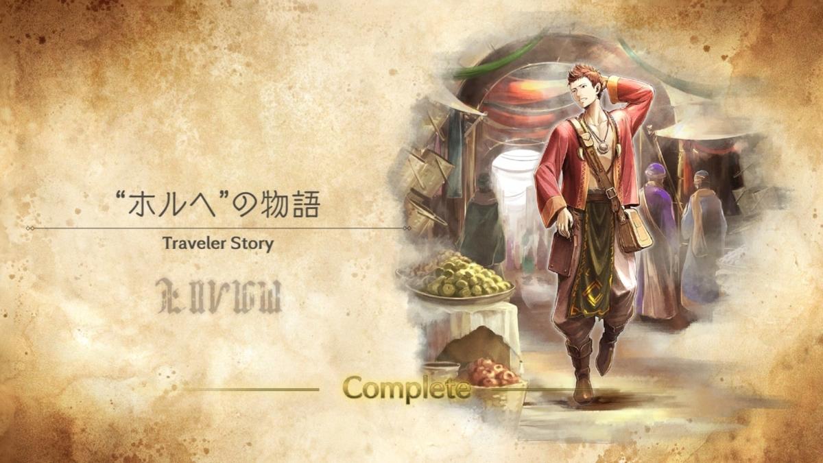 f:id:dashimaki_tmg:20201226220512j:plain