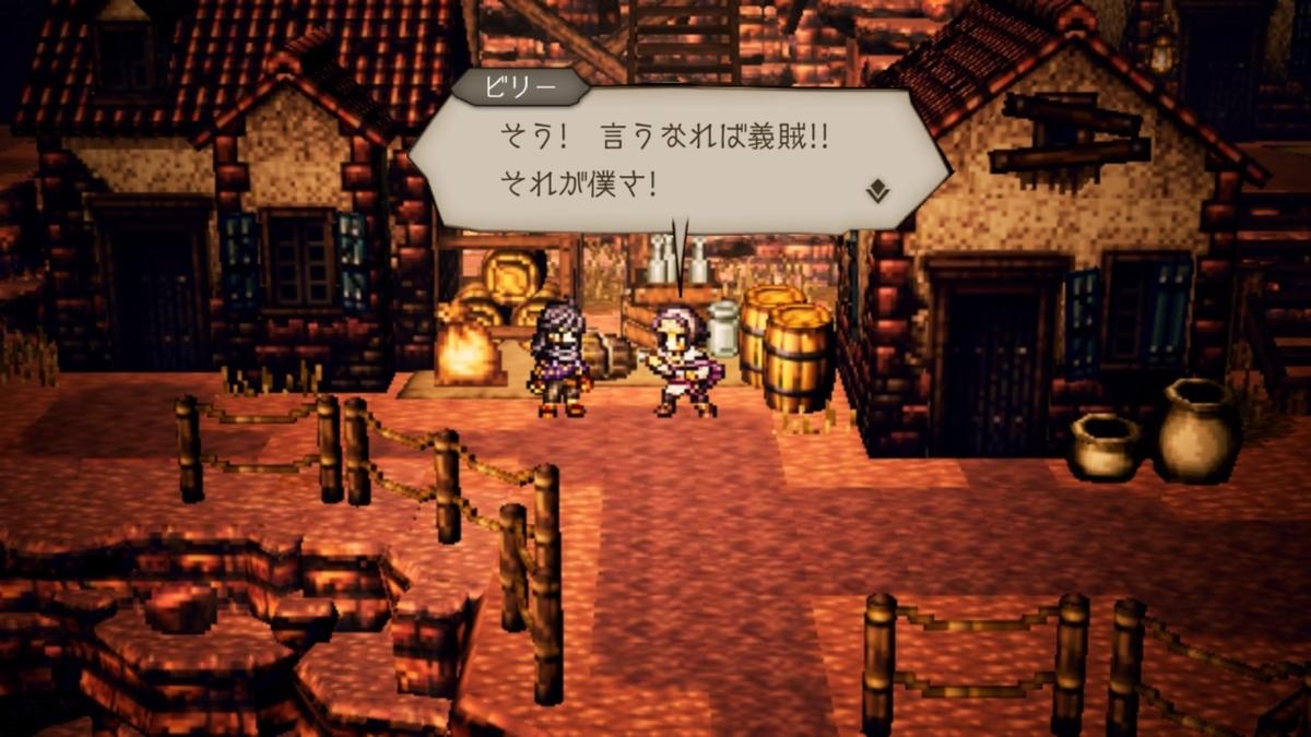 f:id:dashimaki_tmg:20210103022642j:plain