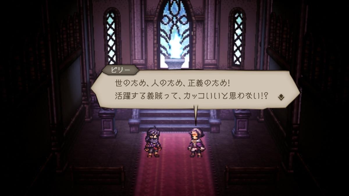f:id:dashimaki_tmg:20210103022710j:plain