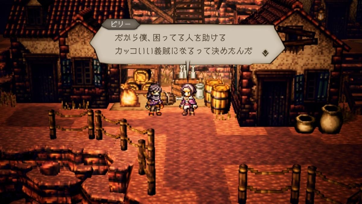 f:id:dashimaki_tmg:20210103022744j:plain