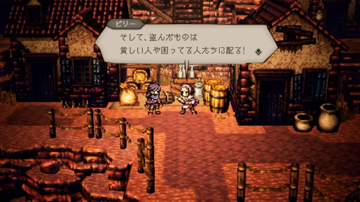 f:id:dashimaki_tmg:20210103022756j:plain