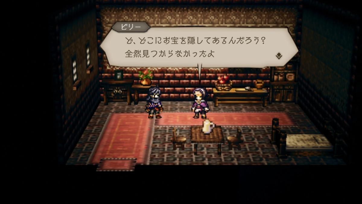 f:id:dashimaki_tmg:20210103022916j:plain