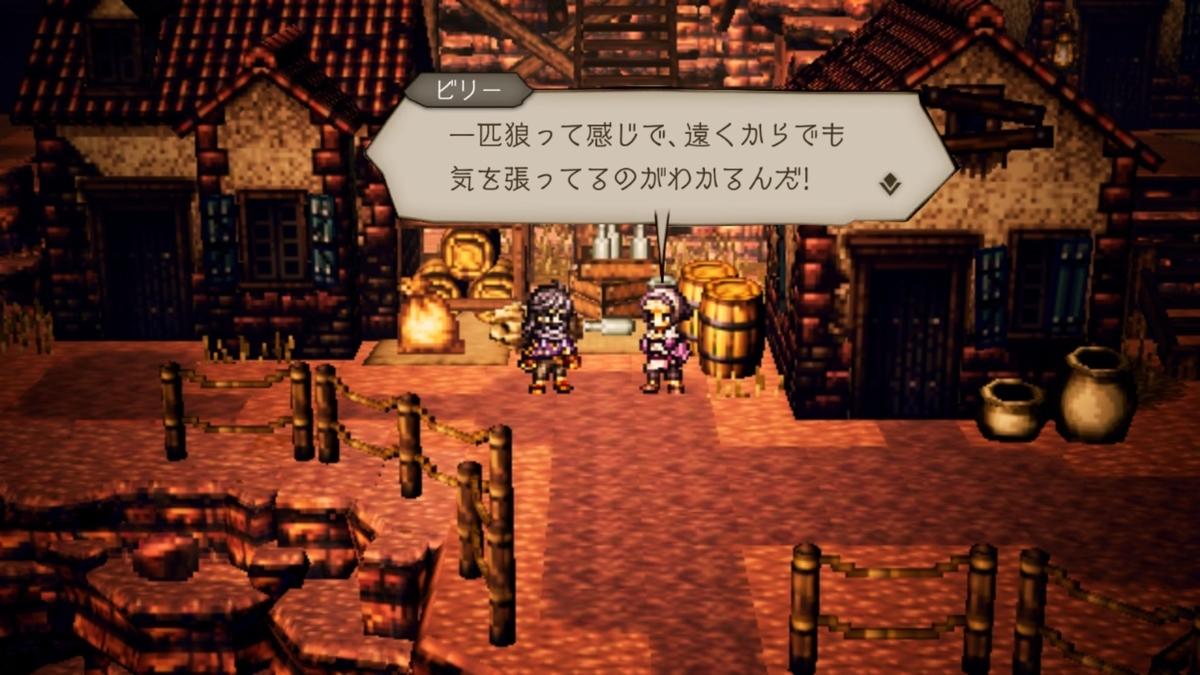 f:id:dashimaki_tmg:20210103022954j:plain