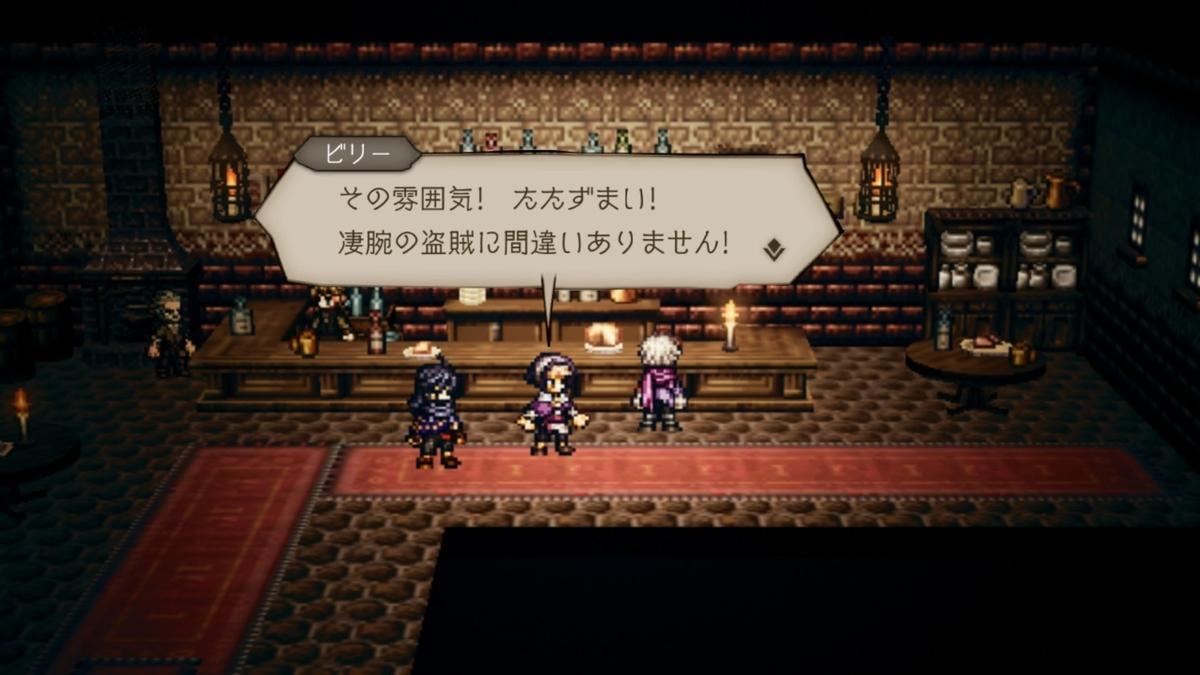 f:id:dashimaki_tmg:20210103023010j:plain