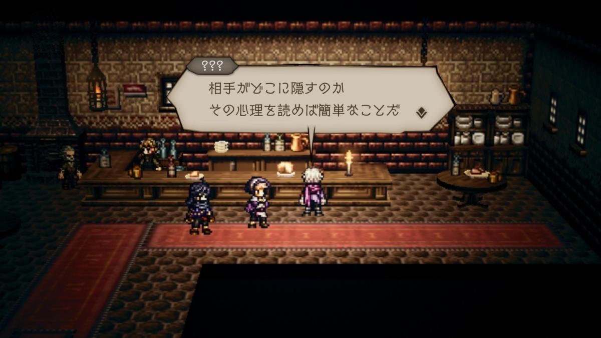 f:id:dashimaki_tmg:20210103023209j:plain
