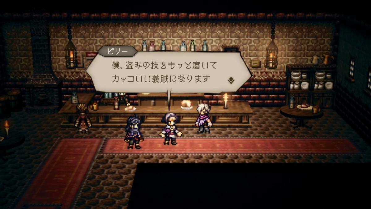 f:id:dashimaki_tmg:20210103023308j:plain