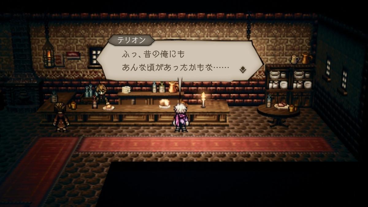 f:id:dashimaki_tmg:20210103023319j:plain