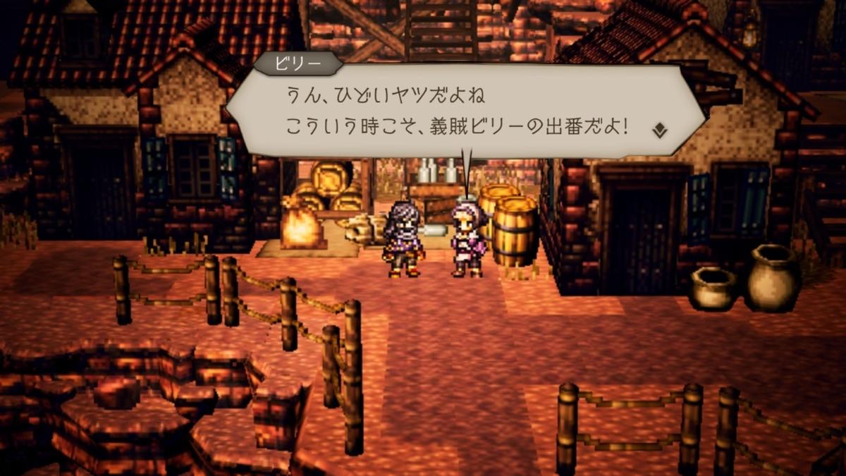 f:id:dashimaki_tmg:20210103023709j:plain
