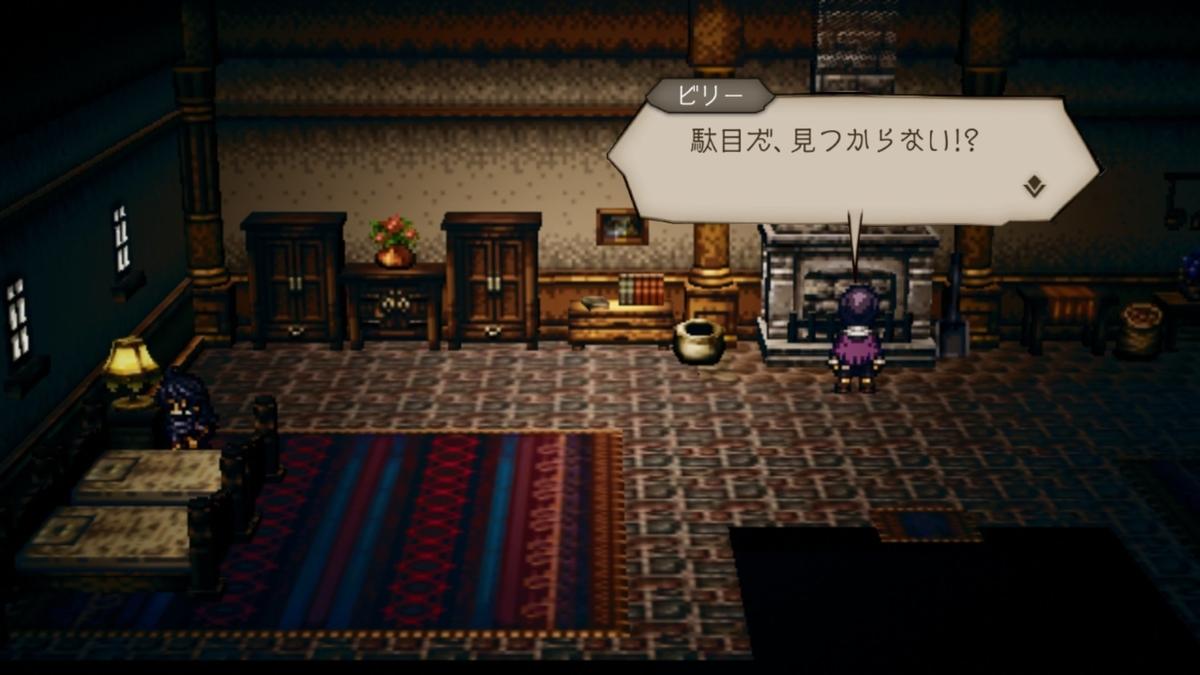 f:id:dashimaki_tmg:20210103023739j:plain