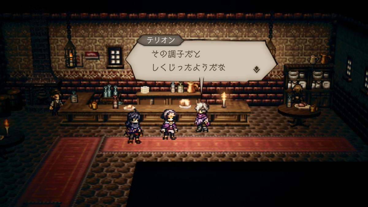 f:id:dashimaki_tmg:20210103023810j:plain