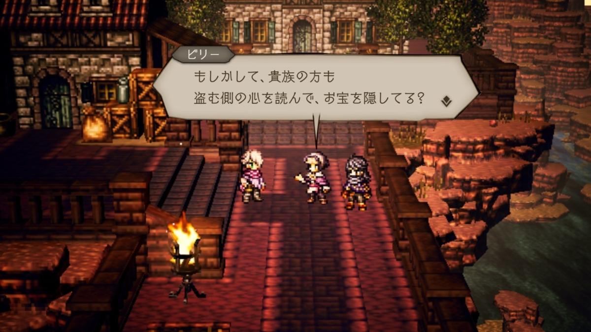 f:id:dashimaki_tmg:20210103023940j:plain