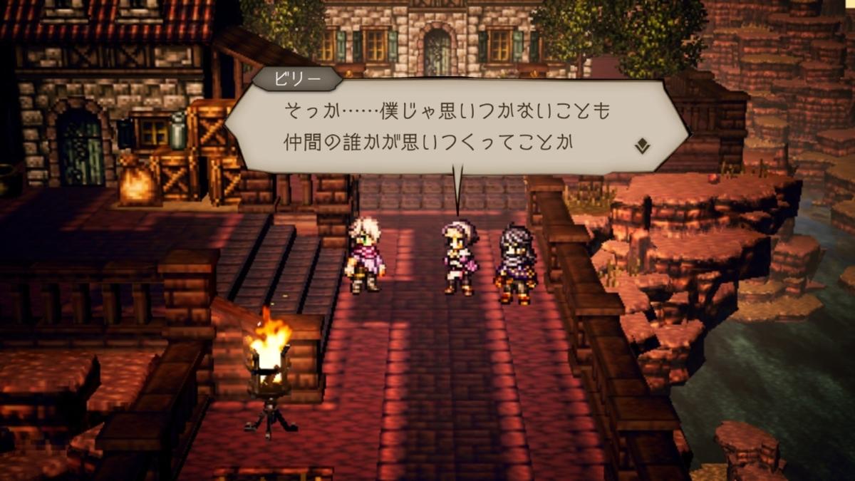 f:id:dashimaki_tmg:20210103024006j:plain