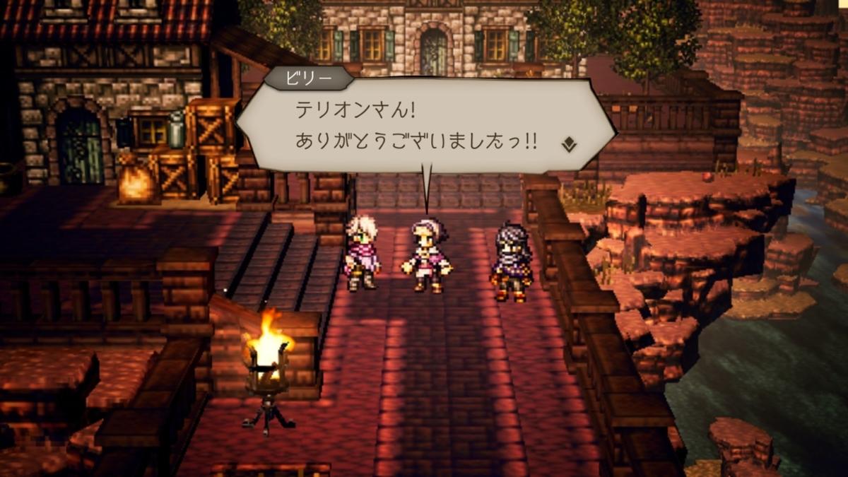 f:id:dashimaki_tmg:20210103024027j:plain