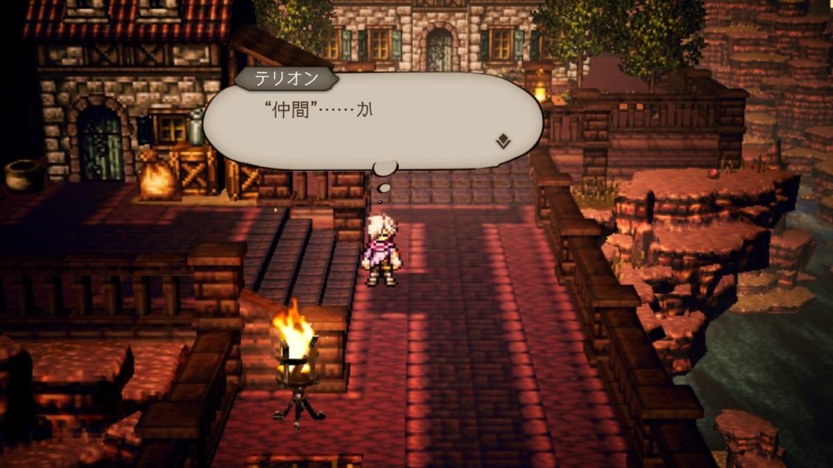 f:id:dashimaki_tmg:20210103024038j:plain