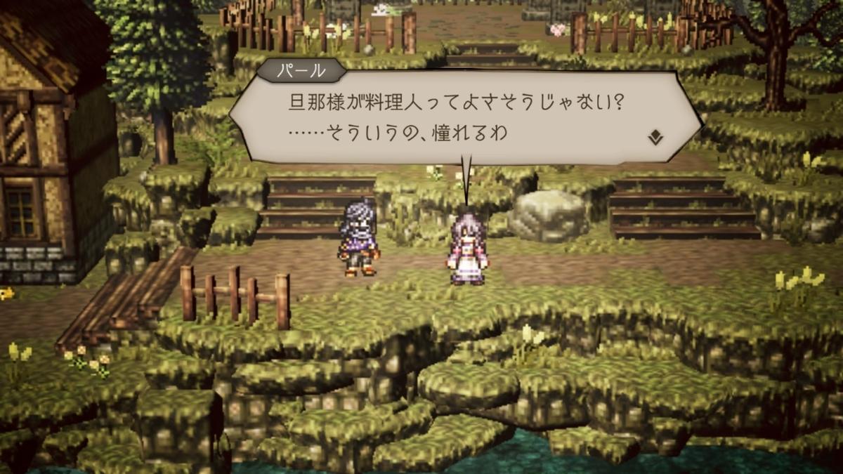 f:id:dashimaki_tmg:20210106124544j:plain