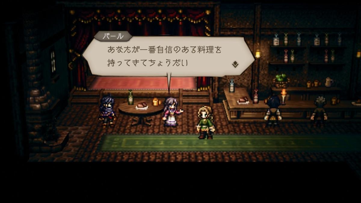 f:id:dashimaki_tmg:20210106124600j:plain