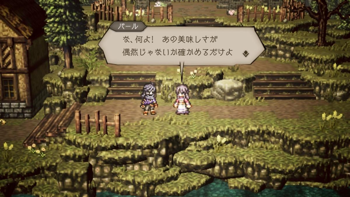 f:id:dashimaki_tmg:20210106124709j:plain