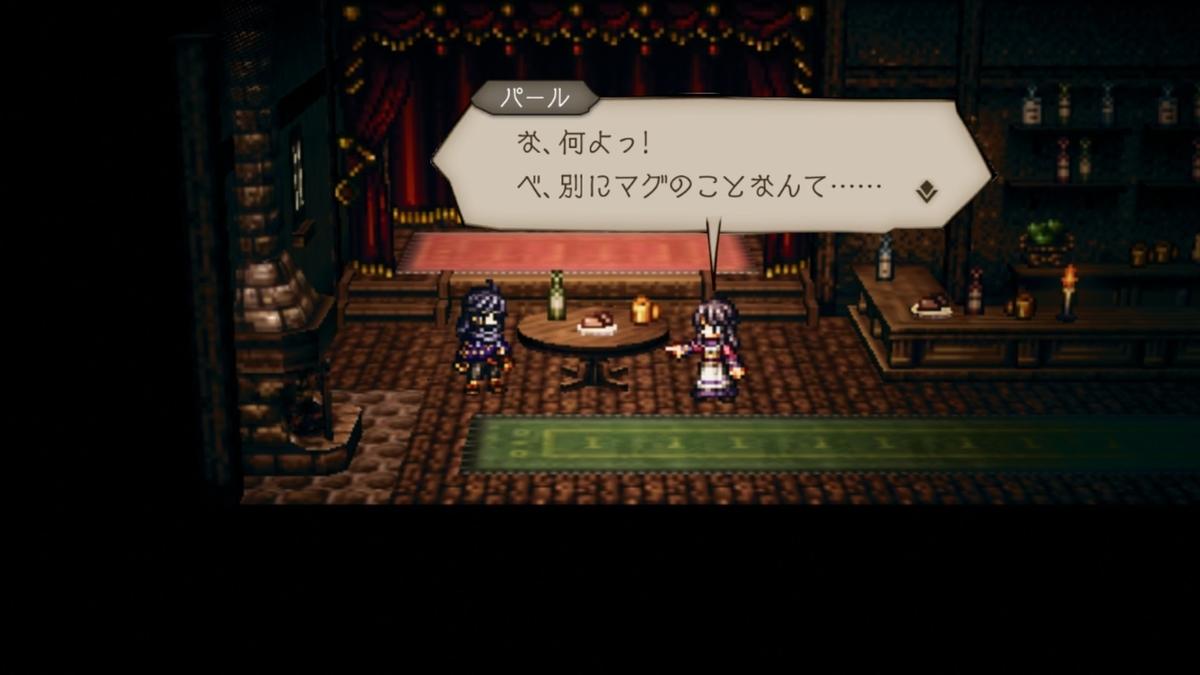 f:id:dashimaki_tmg:20210106124801j:plain