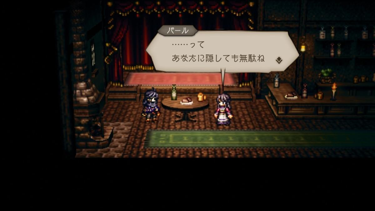 f:id:dashimaki_tmg:20210106124816j:plain