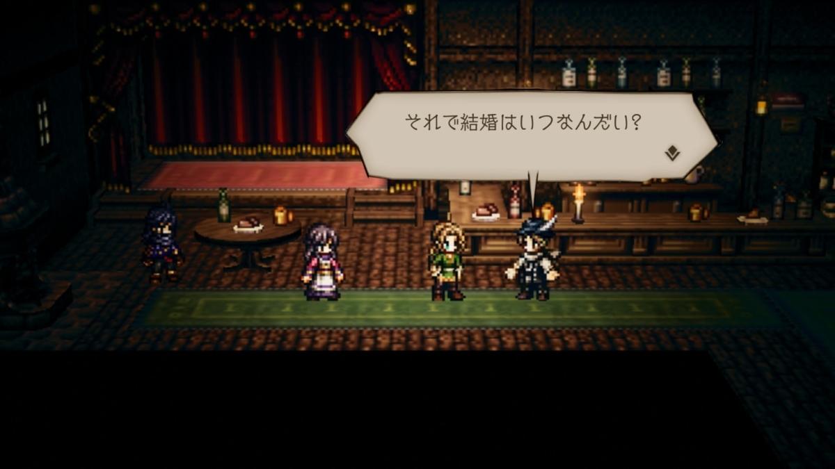 f:id:dashimaki_tmg:20210106124924j:plain
