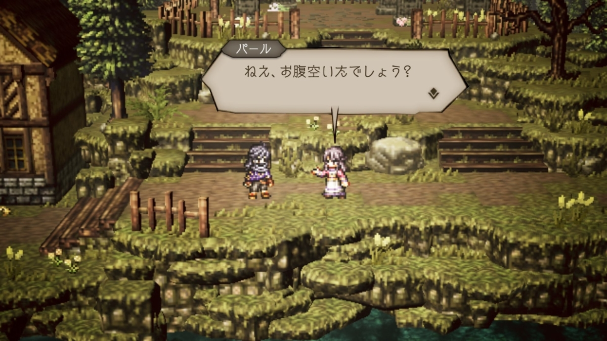 f:id:dashimaki_tmg:20210106124952j:plain