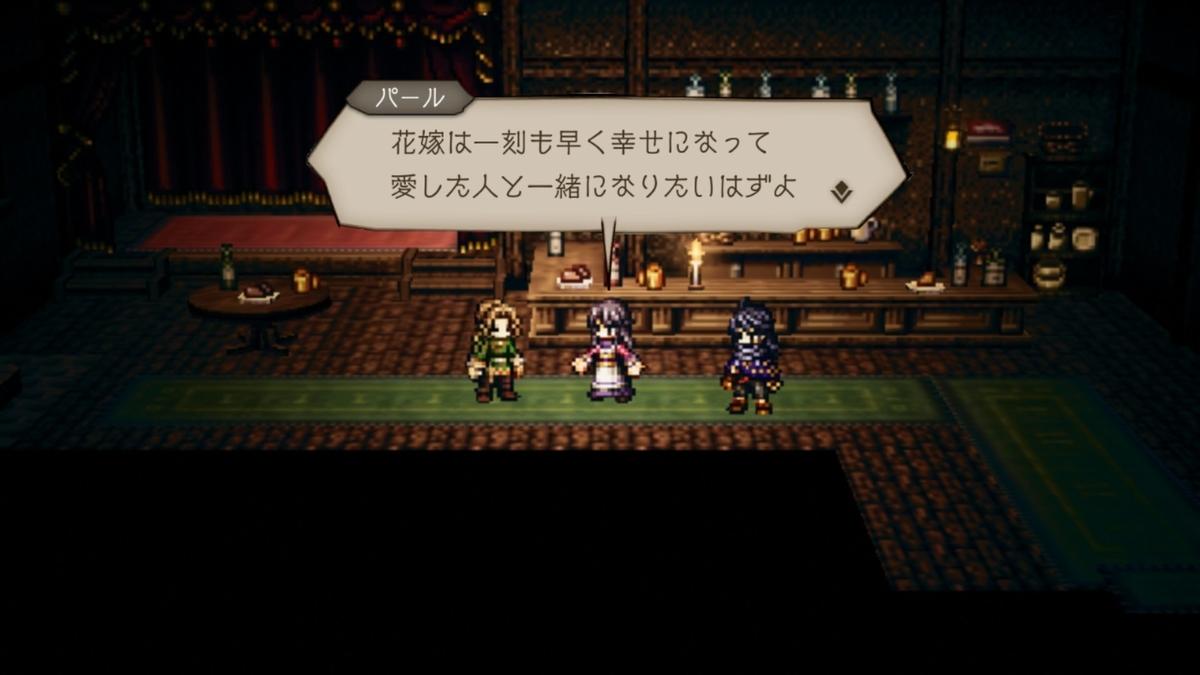 f:id:dashimaki_tmg:20210106125020j:plain