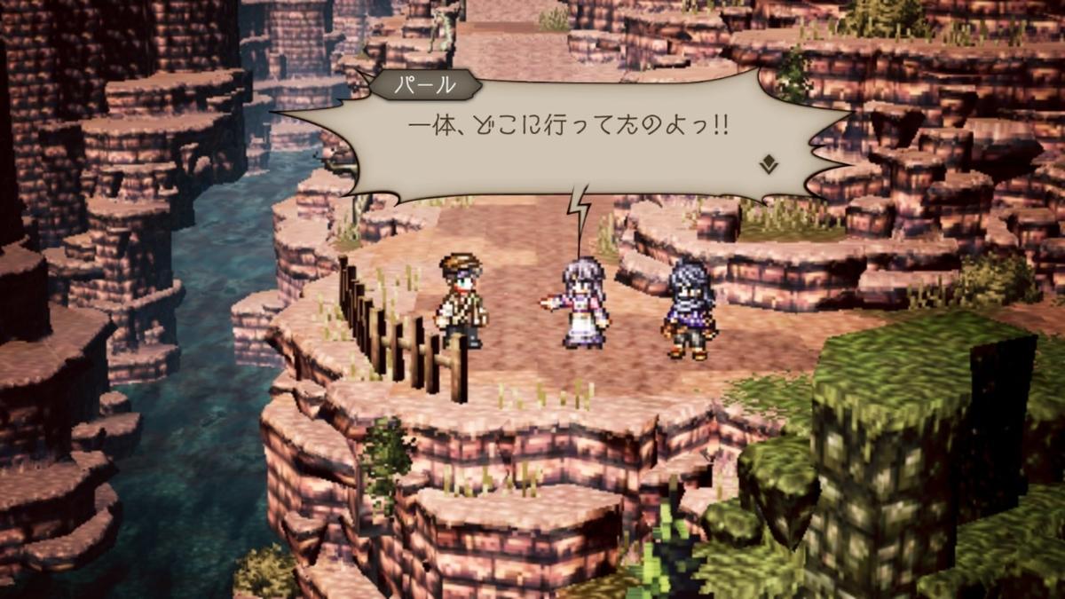 f:id:dashimaki_tmg:20210106125040j:plain
