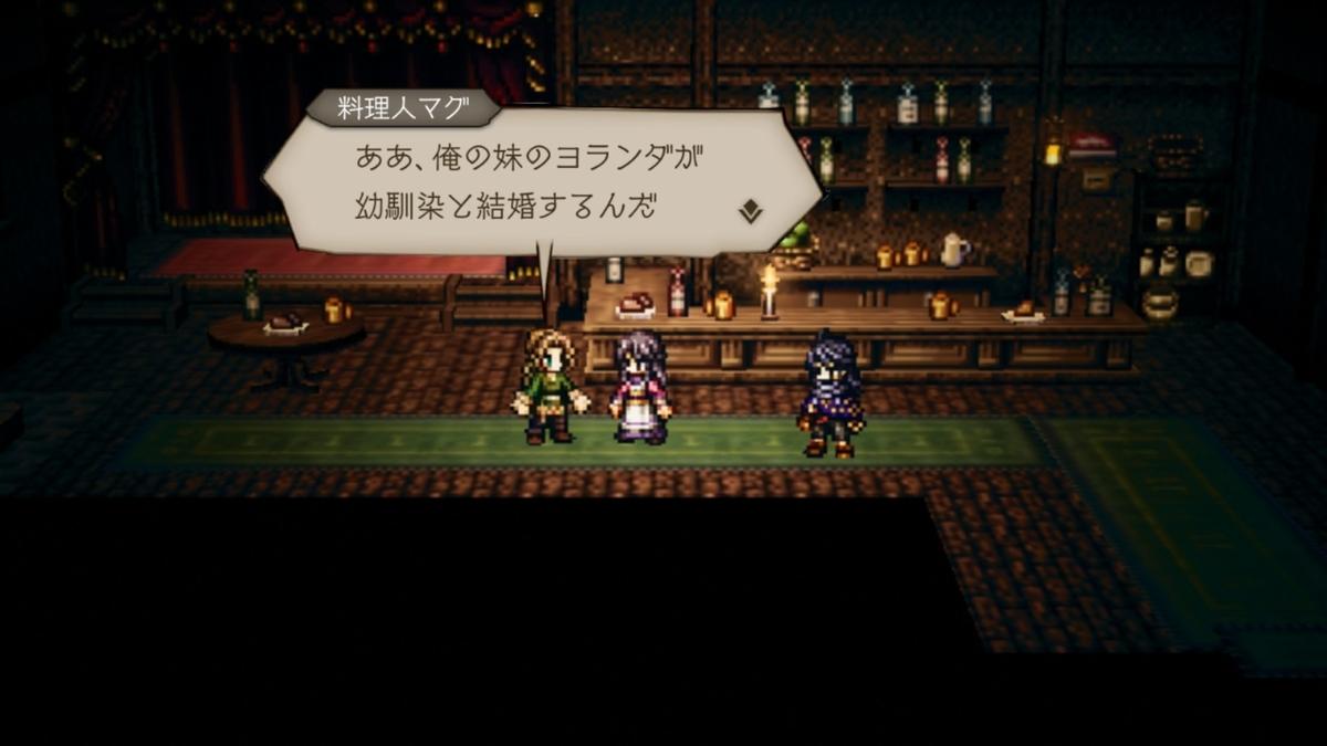 f:id:dashimaki_tmg:20210106125109j:plain