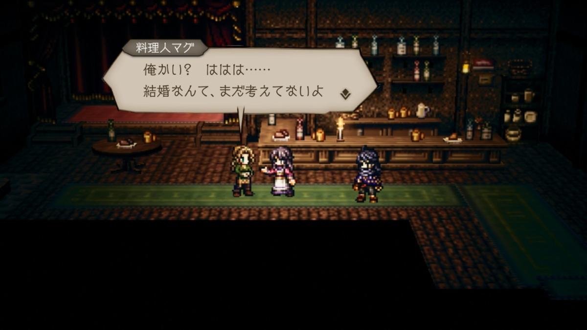 f:id:dashimaki_tmg:20210106125121j:plain