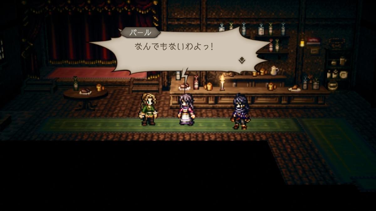f:id:dashimaki_tmg:20210106125200j:plain