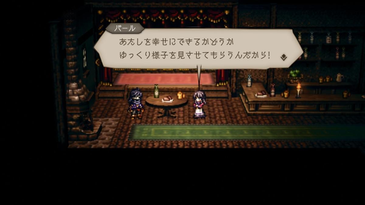 f:id:dashimaki_tmg:20210106125243j:plain