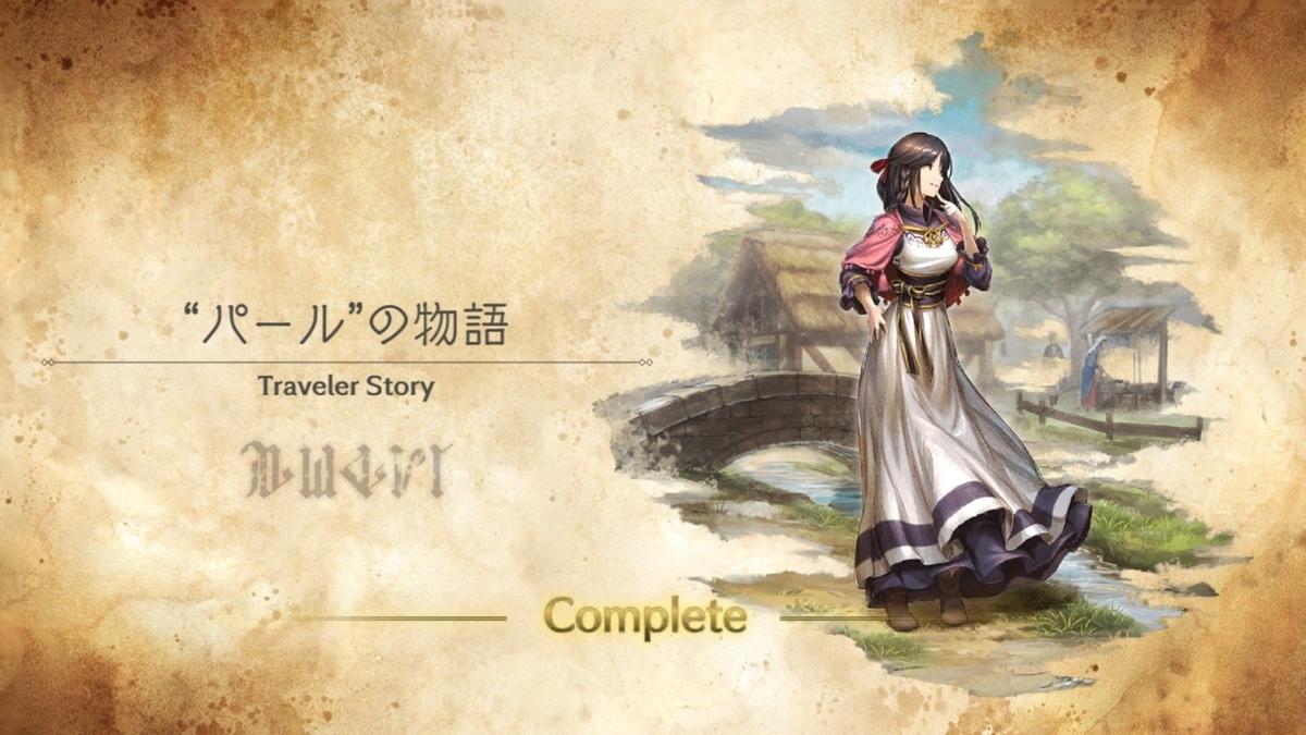 f:id:dashimaki_tmg:20210106125311j:plain