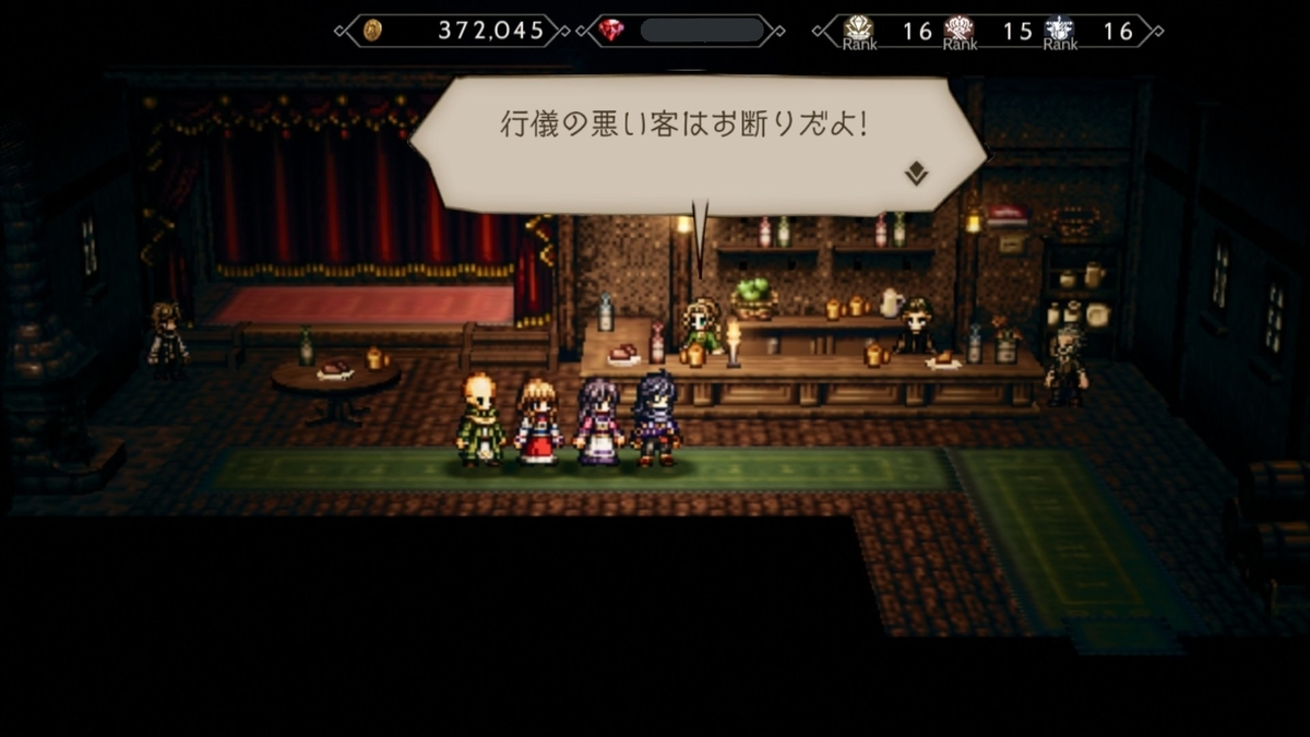 f:id:dashimaki_tmg:20210106125332j:plain