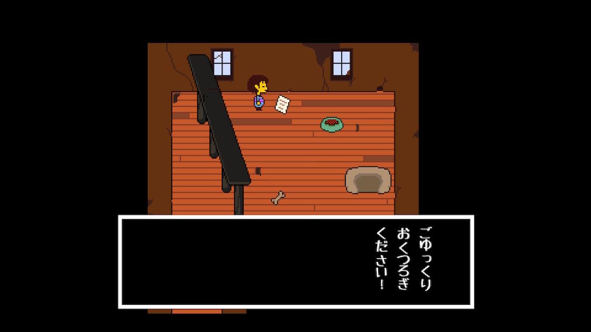 f:id:dashimaki_tmg:20210108174505j:plain