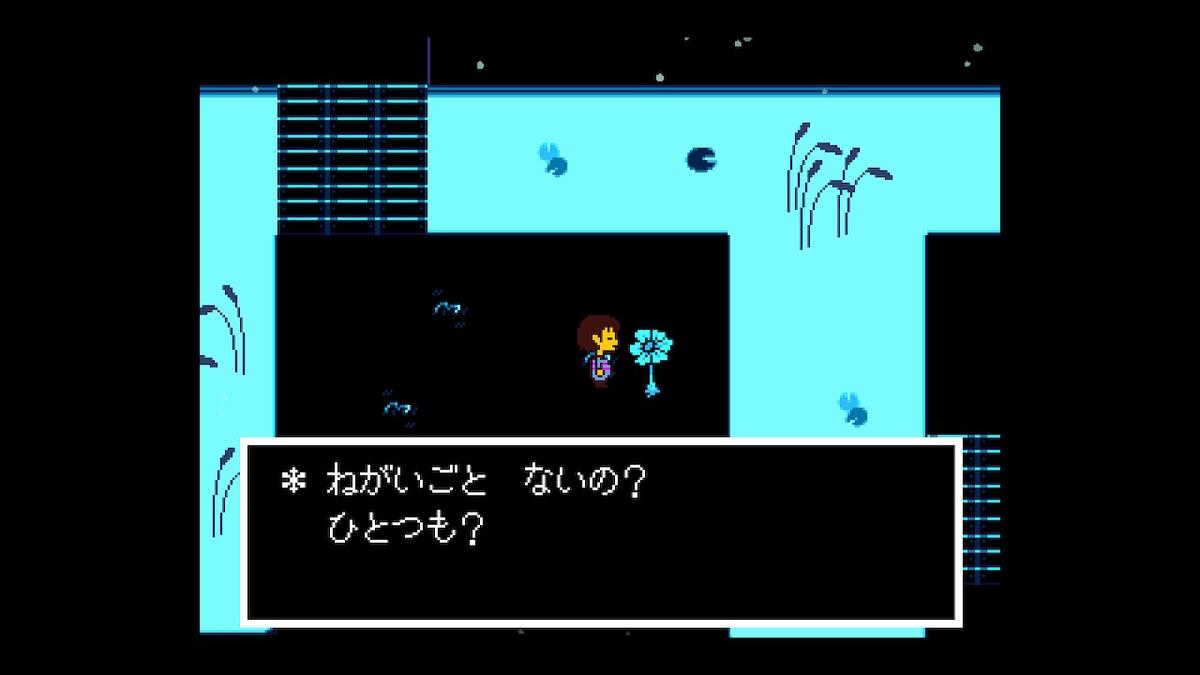 f:id:dashimaki_tmg:20210111220953j:plain