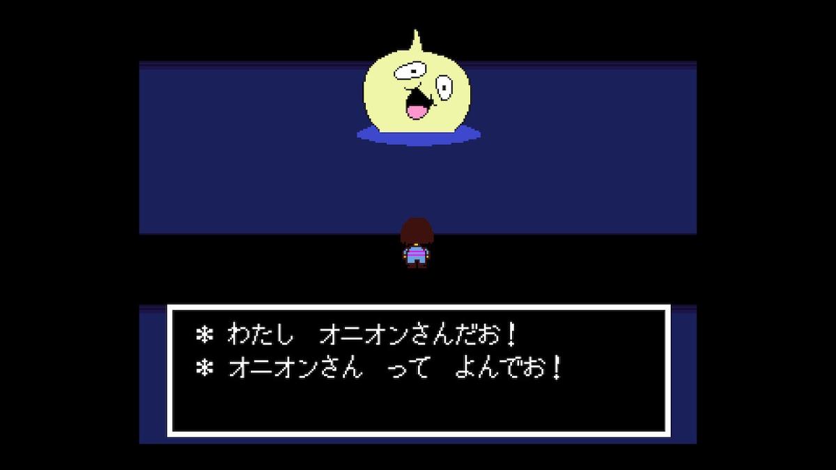 f:id:dashimaki_tmg:20210111221045j:plain