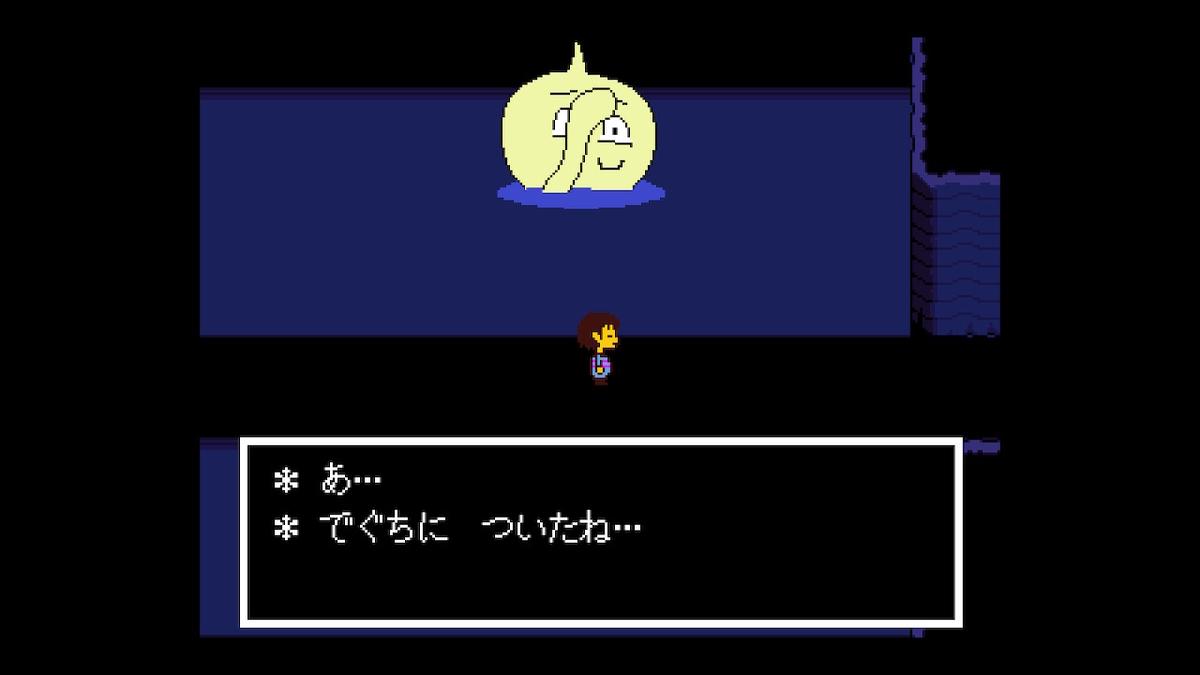 f:id:dashimaki_tmg:20210111221100j:plain